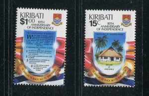 Kiribati #515-6 MNH  - Make Me A Reasonable Offer