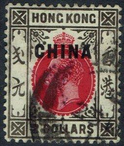 HONG KONG PO IN CHINA 1922 KGV $2 WMK MULTI SCRIPT CA USED