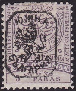 BULGARIA EASTERN ROUMELIA An old forgery of a classic stamp.................1046