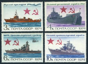 Russia 4223-4226,MNH.Michel 4259-4262. Soviet Warships 1974.Helicopter.