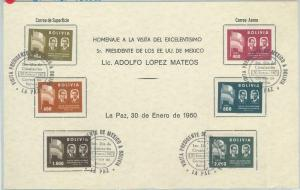 78984 - BOLIVIA - POSTAL HISTORY -  OFFICIAL FDC Folder 19560 : Mexico FLAGS
