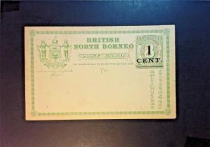 North Borneo Early 8c Postal Card (Torn / Poor Repair UR Corner) / Used - Z807