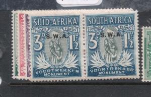 South West Africa SG 92-5 MOG (5dlj)