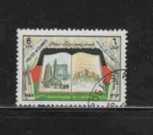 AFGHANISTAN #1077  1984  INDEPENENCE 65TH. ANNIV.         MINT VF NH  O.G  CTO