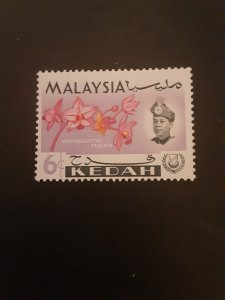 *Malaya (Kedah) #109**