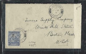 BARBADOS   (P2808B)  1934   SEA  HORSE 2 1/21D ST JOSEPH TO USA