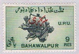 Pakistan Bahawalpur Globe 9 - pickastamp (AP101405)