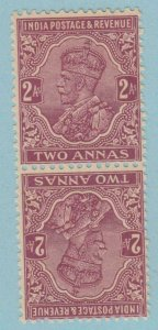 INDIA  126a  MINT HINGED OG * NO FAULTS VERY FINE !