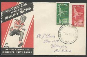 NEW ZEALAND 1947 Health FDC - Glenelg Health Camp cds......................12489