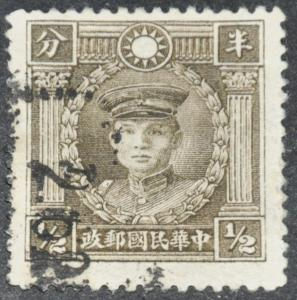 DYNAMITE Stamps: China Scott #312 - USED
