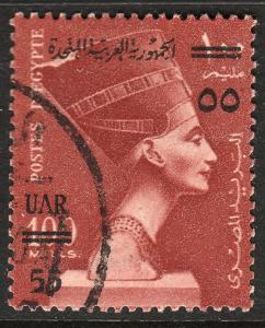 EGYPT 460, QUEEN NEFERTITI SURCH, 55M ON 100M. USED. F-VF. (391)