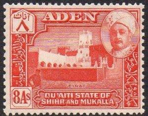 Aden (Qu'aiti State of Shihr and Mukalla) 1942 8a 'Einat MH