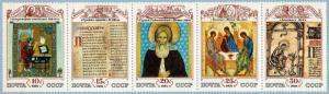 Russia Scott 6004-6008a MNH**  Religious art heritage strip 1991