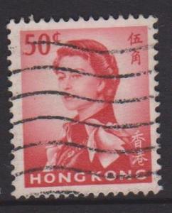 Hong Kong Sc#210 Used