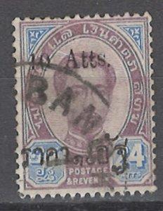 COLLECTION LOT # 2908 THAILAND #64 1898 CV=$750