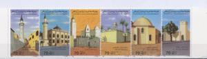 1985  LIBYA STAMP,  LIBYAN MOSQUES STRIP OF 5 STAMP , MNH