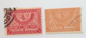 Saudi Arabia Stamp Scott #161 & 168, Used - Free U.S. Shipping, Free Worldwid...