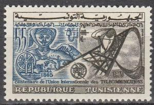 Tunisia #447  MNH  (S7597)