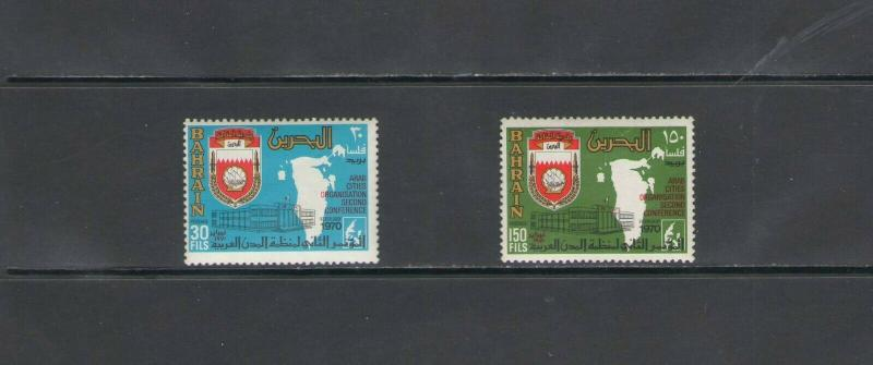 BAHRAIN:  Sc. 171-72 /**CONFERENCE ON ARAB CITIES**/ Complete Set/ MNH