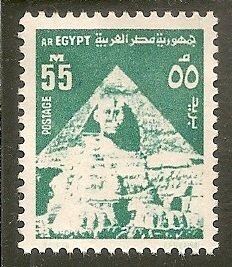 Egypt  Scott 900   Sphinx & Pyramid   Used