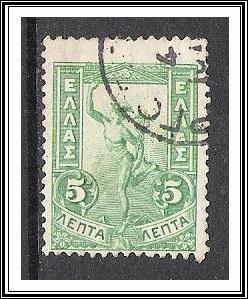 Greece #168b Hermes Used