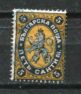 Bulgaria 1879 Sc 1 Mi 1 Used  5119