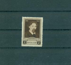 Russia - Sc# 849. 1941 Painter Surikov. MNH $45.00.