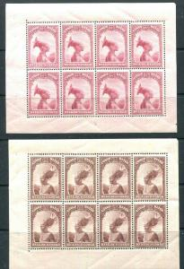 Belgium Congo Sc 144b 146b 148b 149b Panes of 8  1931-1937 Mint Never Hinged