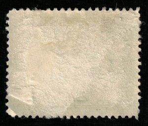 1933, Haiti, 5c (RT-445)