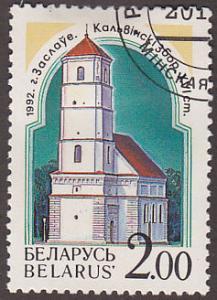 Belarus 20 World Castle 1992