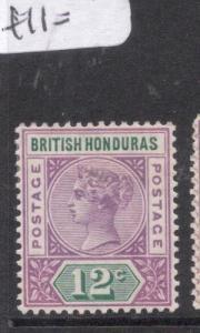 British Honduras SG 58 MOG (5dlu)