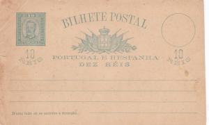 Portugal Funchal 10 Reis Prepaid Postcard Unused VGC