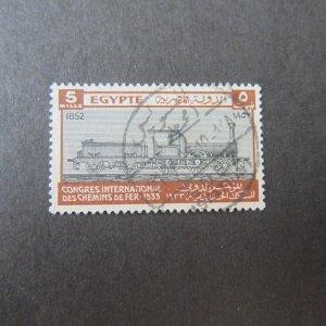 Egypt Sc 168 FU