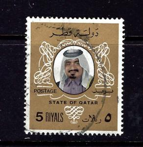Qatar 555 Used 1979 issue