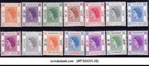 HONG KONG - 1954-60 QEII SCOTT#185-198 - 14V - MINT HINGED
