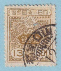 JAPAN 138 - SON CANCEL USED - NO FAULTS EXTRA FINE!