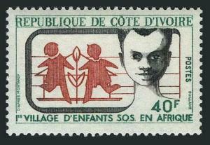 Ivory Coast 354,MNH.Michel 425. Children village,1973.