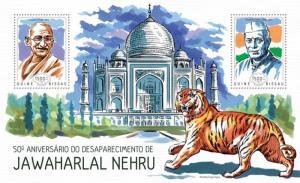 Guinea-Bissau - 2014 Nehru Anniversary - Stamp Souvenir Sheet-GB14108b