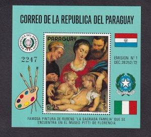 Paraguay  #C354   MNH  1973  sheet   Rubens