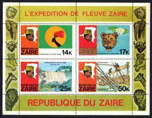 Zaire Souvenir Sheet Pair #905A-909A MNH