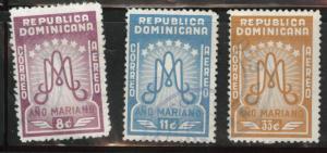 Dominican Republic Scott C87-89 used Airmails