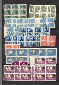 RUSSIA Aviation Flowers Red X Chess Blocks MNH Unused Used (300+Stamps) DD420