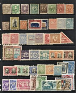STAMP STATION PERTH Paraguay #48 Mint / Used Selection - Unchecked