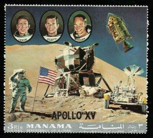 Space, Air Mail Manama 3Rls (TS-1593)