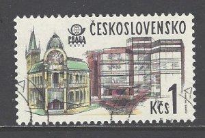 Czechoslovakia Sc # 2193 used (DDT)