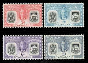 Nyasaland 1951 KGVI Diamond Jubilee set SG 167-170 mint