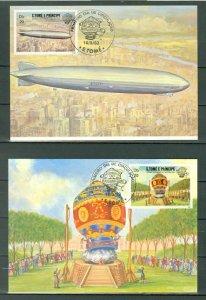 ST. THOMAS & PRINCE  1983 BEAUTIFUL BALLOONS #703 & #704 MAXI CARDS