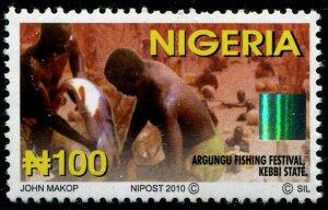 HERRICKSTAMP NIGERIA Sc.# 828 Arungu Fishing Festival 2010