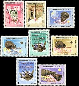 Yemen 233-233G, MNH, Gemini IX