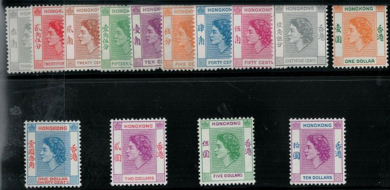 Hong Kong SC 185-198 MNH SCV $230.00 Set